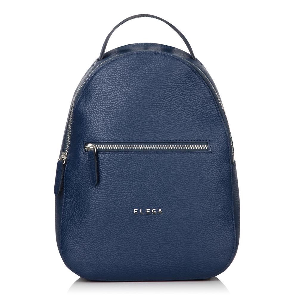 Městský batoh ADK Merano modrý